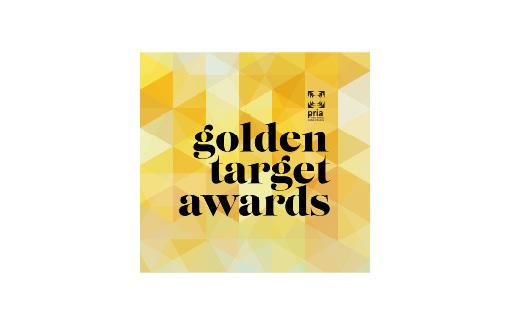 IMPACT Agency Golden Target